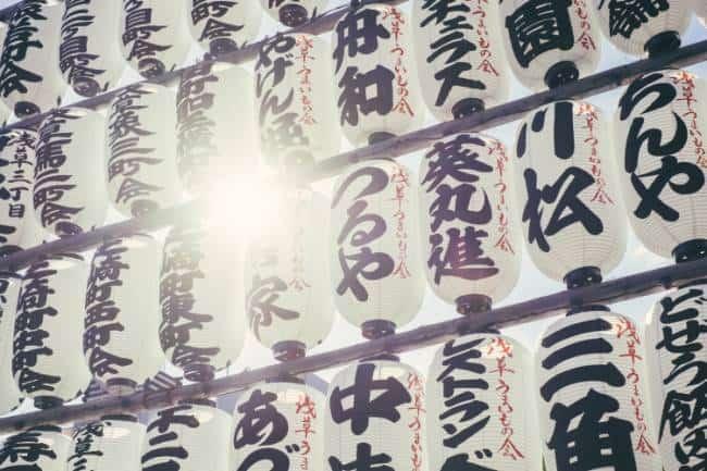 bolsa para fazer pesquisa no japão