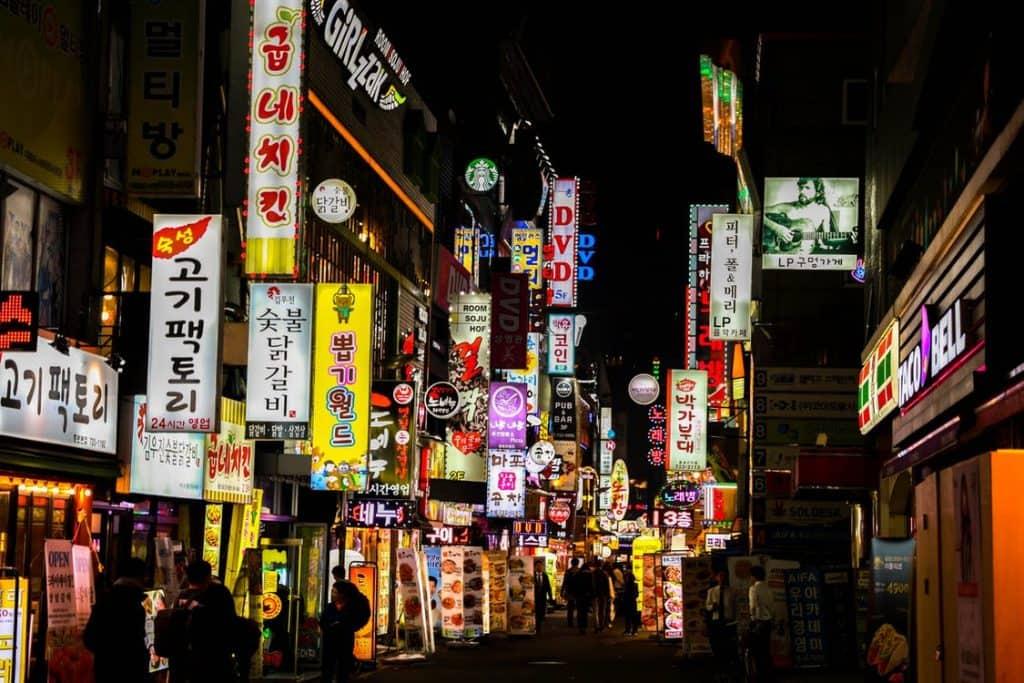 bolsas para curso de verão na Coreia do Sul AKS partiu intercâmbio